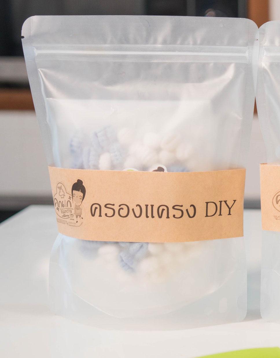 DIY ขนมหวาน DS-001